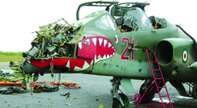 Bombardement de Bouaké