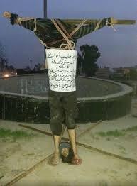 jalybeeb islamique