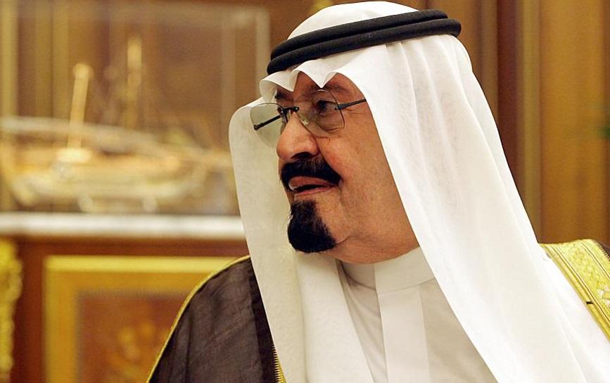 roi abdalah