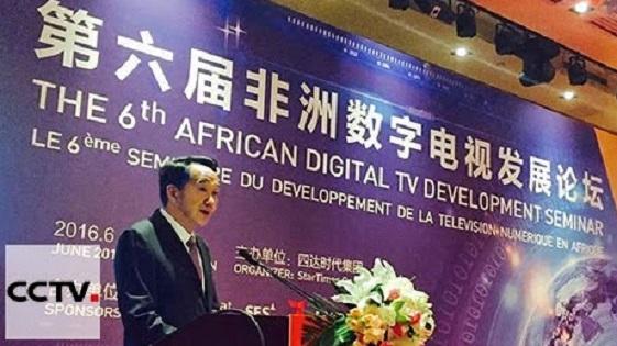 Audiovisuel Chinois