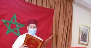 Burkina Faso : L'ambassadeur du Maroc agressé par des individus à moto -  leFaso.net
